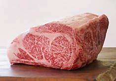 Japanese Wagyu Beef Boneless Ribeye, A5 Grade